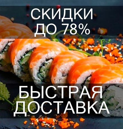 1sushi.by