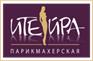 Окраска + Люкс SPA-уход за волосами и кожей головы в «Итейра» от 38,50 руб.
