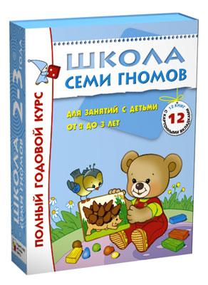 Книги, игры, опыты для детей со скидкой 25%