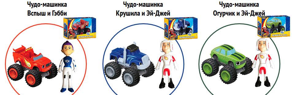 """Игрушки Свинка Пеппа, """"Супер крылья"""", Чудо-машинка, Горка-трек от 11,90 руб."""