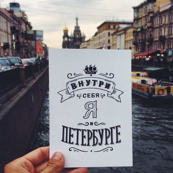 Тур в Санкт-Петербург всего от 217 руб.*/5 дней