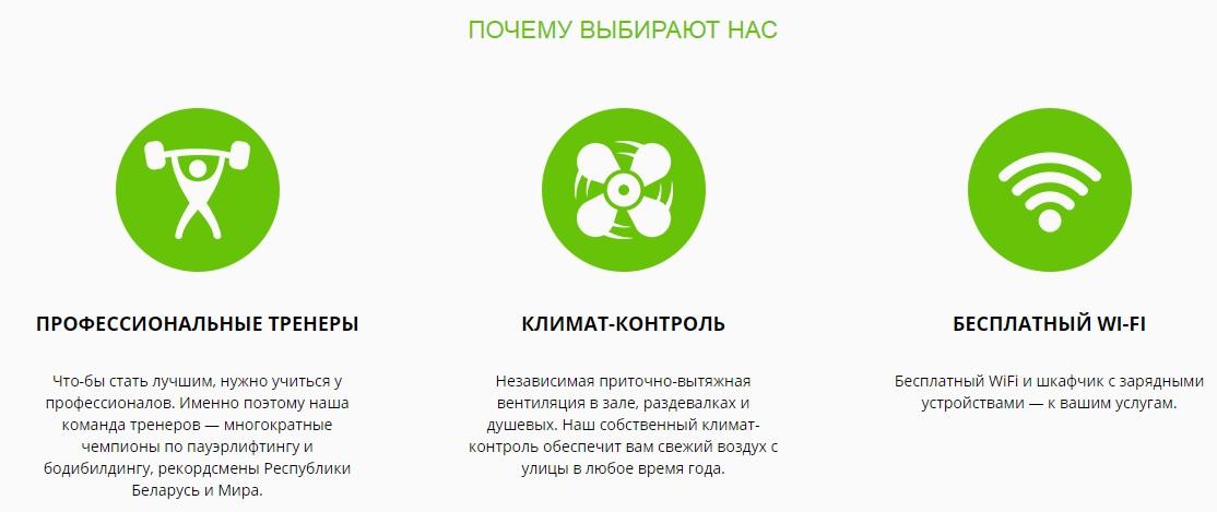 """Тренажерный зал """"S-PORT"""" от 2,90 руб./занятие + первое занятие бесплатно!"""