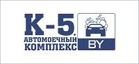 """Нанопокрытие стекол автомобиля от Автомоечного комплекса """"К-5"""" от 8,50 руб."""