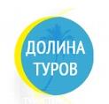"""Шоп-тур в Вильнюс всего за 20 руб./1 день с """"Долиной туров"""""""
