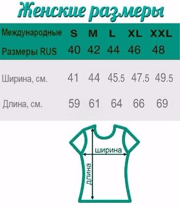 """Майки с готовым или индивидуальным принтом от 13,50 руб. на """"Маечка.бел"""""""