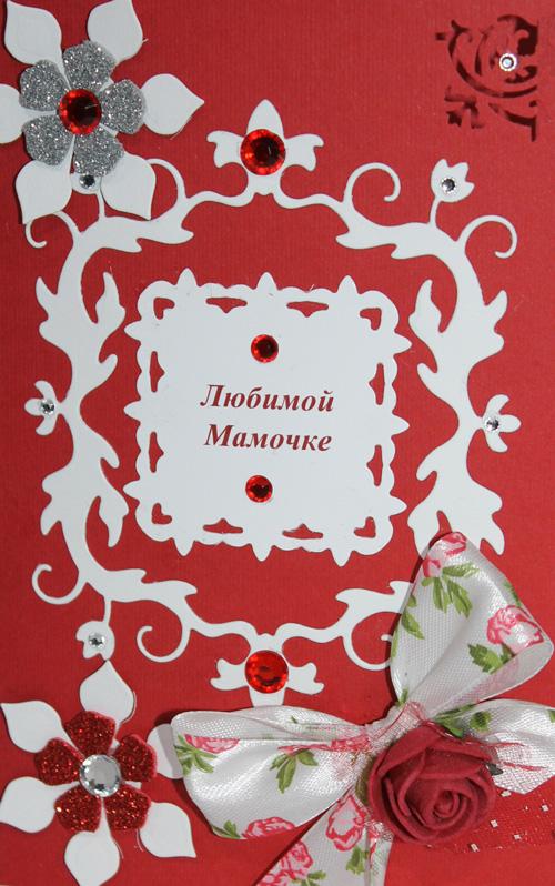 """16 сертификатов Любимой Мамочке от 14 руб. в сети салонов красоты """"Марсель"""""""