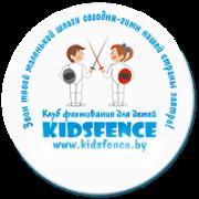 Фехтование для детей всего от 7,50 руб. в клубе Kids Fence