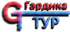 "Тур ""Люблин - Краков - Бохня - Казимеж"" от 216 руб/4 дня"