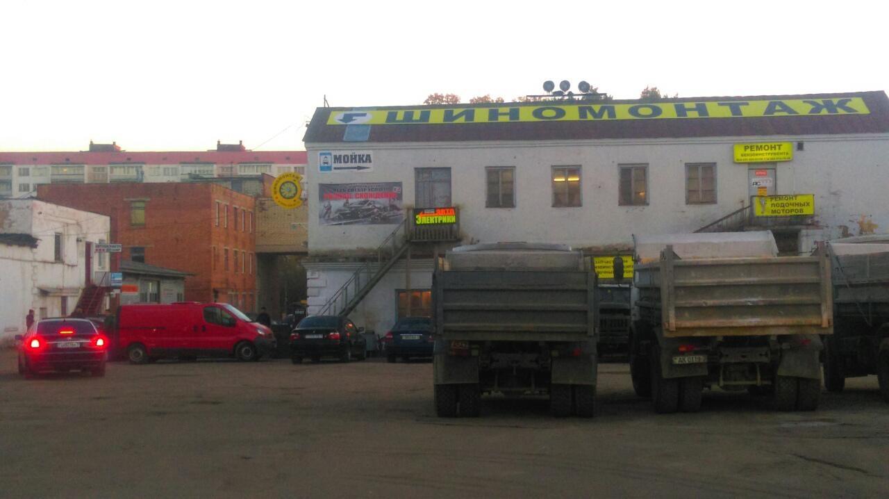 Шиномонтаж от ПротекторМинск