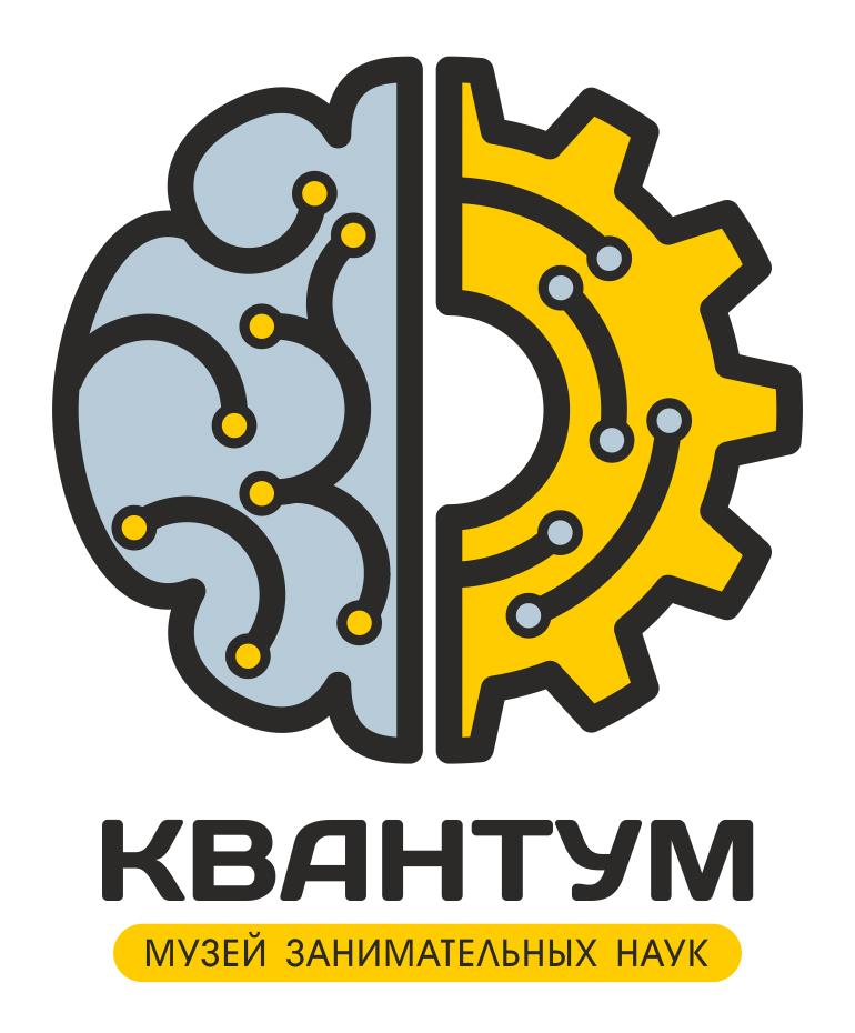 """Билет в музей занимательных наук """"Квантум"""" + научный мастер-класс + аттракцион виртуальной реальности от 11,50 руб."""