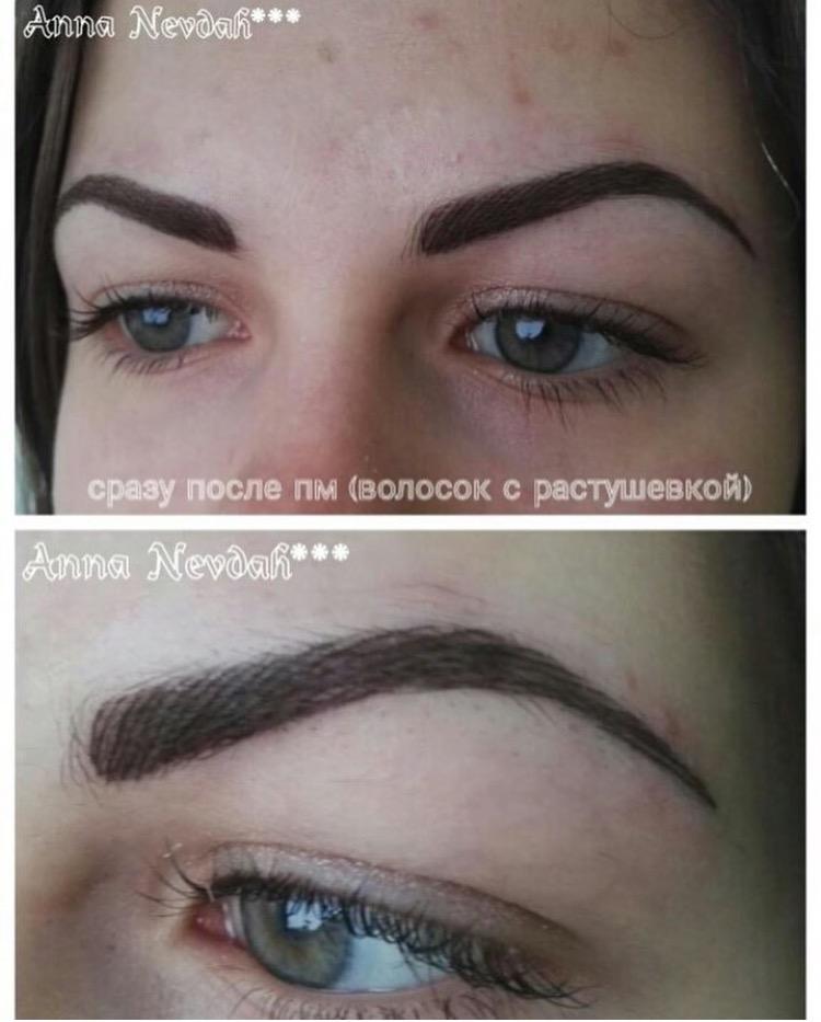Перманентный макияж от 60 руб. в салоне красоты «Бигуди»
