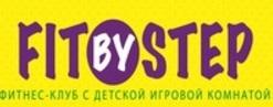 """Тренировки в фитнес-клубе """"FIT by STEP"""" всего от 3,33 руб/занятие"""