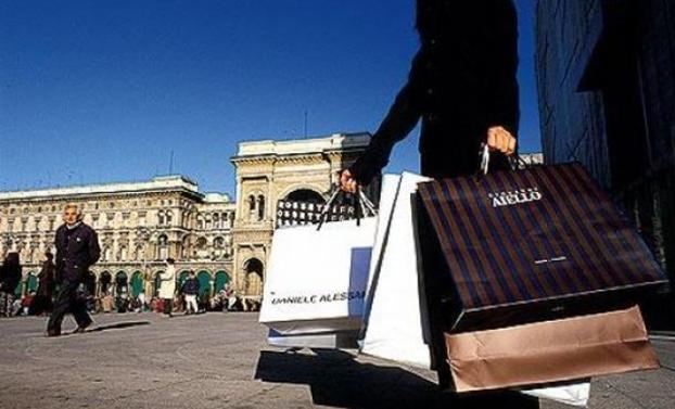 Авиатур «Выходные в Милане - столице моды» от 345 руб./4 дня