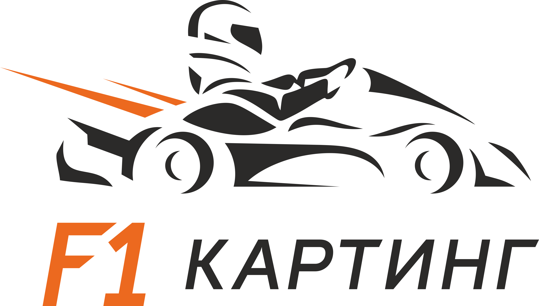 "Картинг ""F1-Karting"" в Витебске всего от 7 руб."