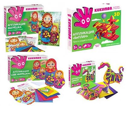 Аппликации, мозаики, наборы шар-папье от 1,92 руб. + каждому покупателю подарок