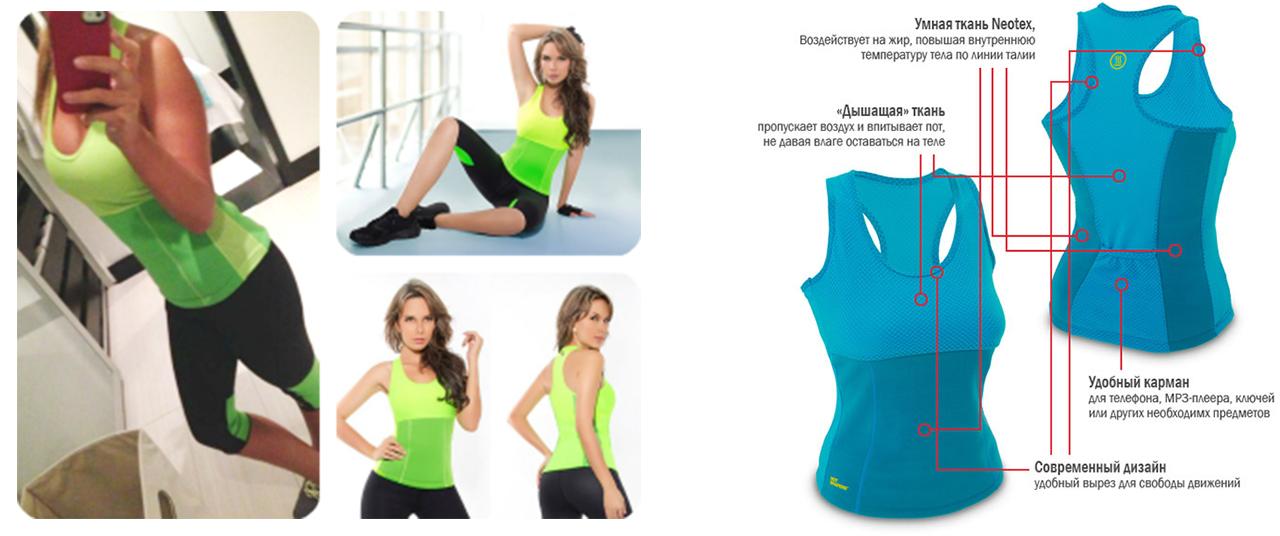 Комплекты для похудения: Hot Shapers и Моделирующие Шортики от 24 руб.