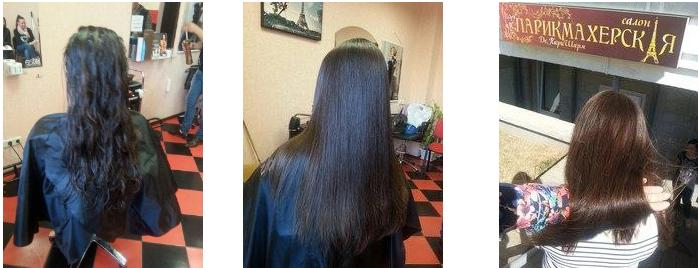 Гидрирование волос