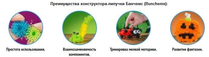 """Дорога """"Magic Tracks"""", обезьянка """"Fingerlings"""", доска 3D и другое от 3,50 руб."""