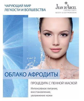 """50 подарочных сертификатов от парикмахерской """"Теорема красоты"""" от 7 руб."""