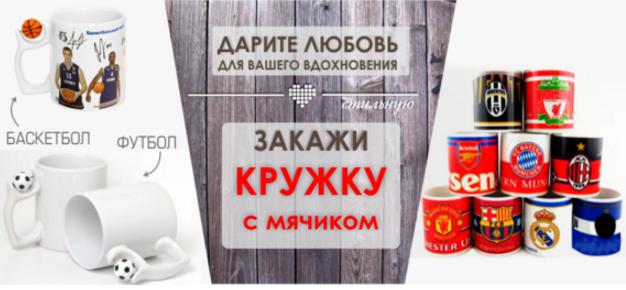 Набор дизайнерских фотоподарков, печать на кружках и копилках от 4,50 руб.
