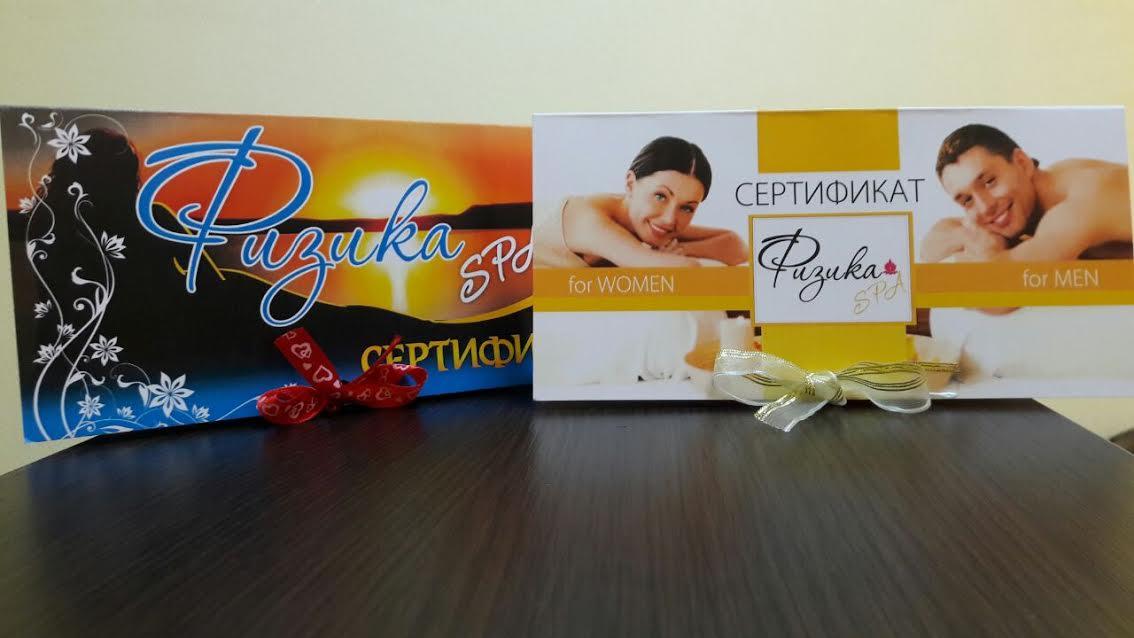 Подарочные сертификаты на уходы за телом и лицом, маникюр, педикюр от 7 руб.