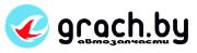 Бесплатная диагностика аккумулятора и генератора (0 руб) в магазине автозапчастей Grach.by