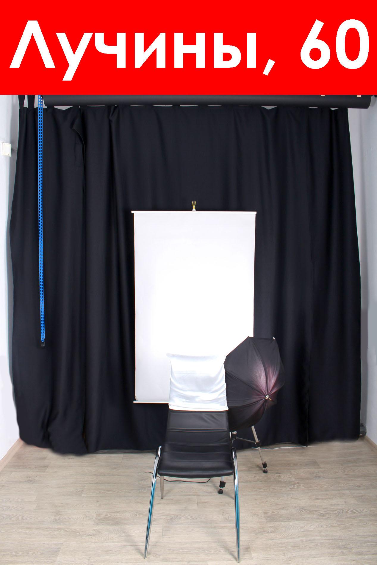 """Срочное фото на документы всего за 3 руб. в фотостудии """"НА ВСЕ 100"""""""