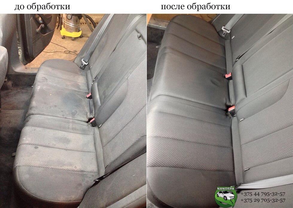 Химчистка автомобиля от 15 руб. на автомойке