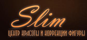 Программы по устранению целлюлита «Целлю-стоп» от 250 руб.