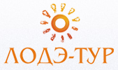 """Романтический отдых для двоих в пансионате """"ЛОДЭ"""" всего за 130 руб."""