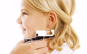 Прокол ушей + сережки всего от 15 руб.