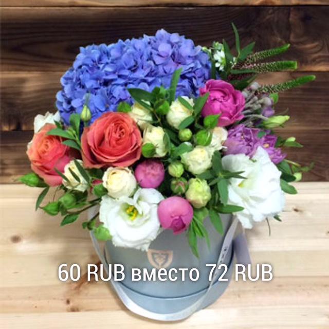 Изумительные розы Эквадор, РБ, польские тюльпаны, композиции от 1,20 руб/шт.