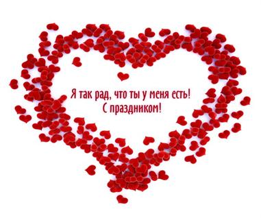 """Сертификаты для влюбленных от 15 руб. в центре эстетики """"Fler"""" и SPA-салоне """"Colibri SPA"""""""