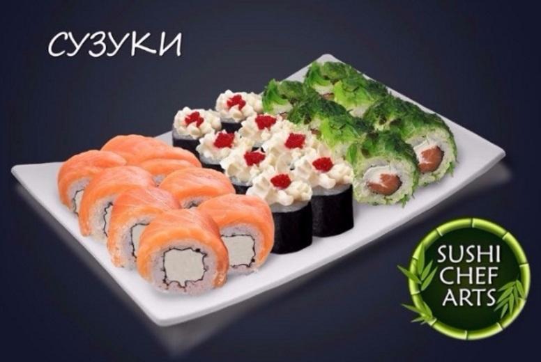"""Сеты от """"SushiChefArts"""" от 18,36 руб./800 г"""