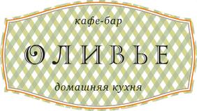"""Ужин для двоих в кафе """"Оливье"""" от 25 руб."""