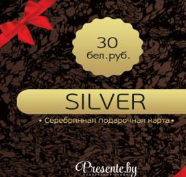 Подарочные сертификаты на любой вкус от 16 руб.