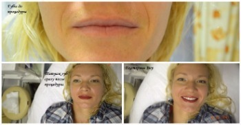 """Перманентный макияж от 19 руб. в косметическом кабинете """"Каролина"""""""