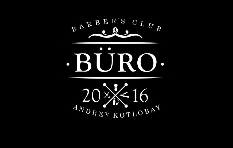 """Стрижка, коррекция бороды, тонировка в барбершопе премиум класса """"BURO 20/16"""" от 15 руб."""