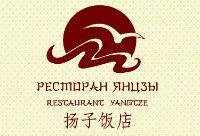 """Три сета на выбор на двоих в китайском ресторане """"Янцзы"""" всего за 36,50 руб/до 1810 г"""