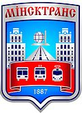 Автобус в Вильнюс 11 руб, Каунас 15 руб, Рига и Калининград 17,50 руб, Киев 19 руб, Москва 20 руб.