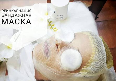 """Пластический массаж лица """"Скульптурный лифтинг"""", премиум-уходы от 19 руб, подарочные сертификаты"""