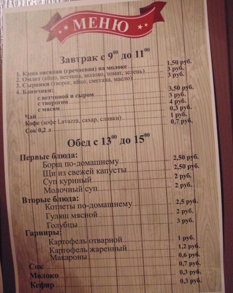 """Отдых на базе """"Рыбацкое счастье"""" всего от 7,50 руб./сутки"""