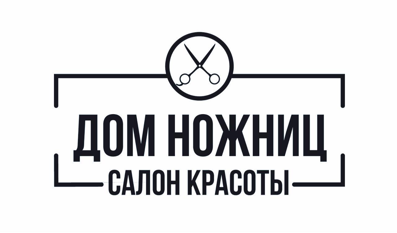"""LPG-массаж тела от 0,63 руб/мин. в салоне красоты """"Дом ножниц"""""""