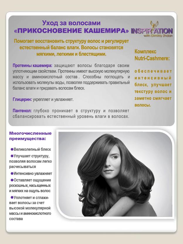 Мужская, женская стрижка, окрашивание, комплексы по уходу за волосами, бразильское выпрямление от 16 руб.