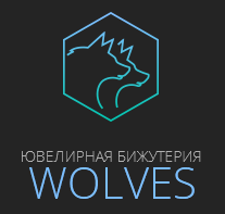 Натуральные камни, ювелирная бижутерия, Pandora style, часы в интернет-магазине Wolves.by со скидкой 40%
