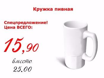 Индивидуальные подарки к праздникам от 4,90 руб.