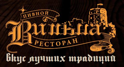 """Романтический ужин, сеты к пенному напитку в ресторане """"Вильна"""" всего от 15 руб."""