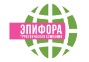 """Тур """"Новогодний Львов 2018 без ночных переездов"""" от 283,50 руб/4 дня с компанией """"Эпифора"""""""