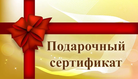 """SPA-рай для лица и тела """"Весенние ритуалы"""", подарочные сертификаты от 30 руб."""