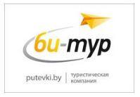 Туры во Львов и Карпаты всего от 80 руб./5 дней. Две программы на выбор